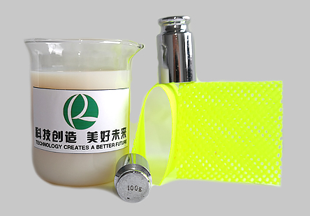 阴离子硬挺剂KR-122