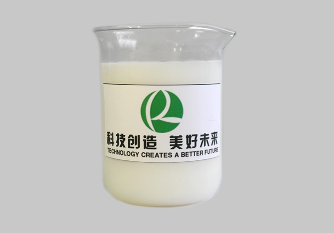 抗起球整理剂KR-635