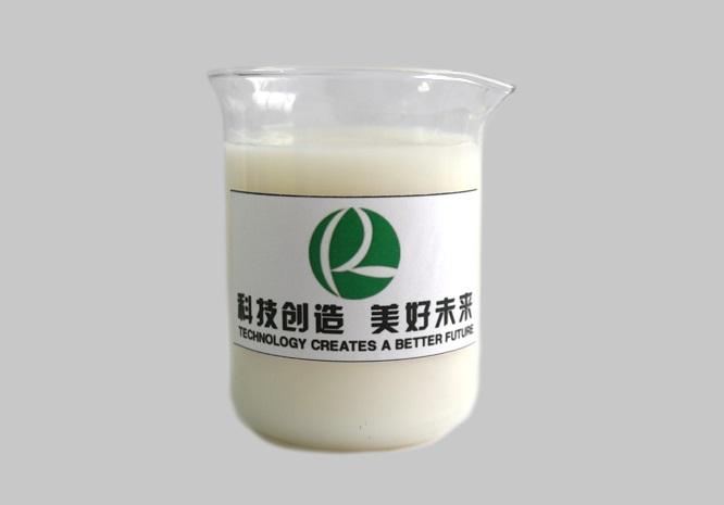 防皱整理剂KR-632
